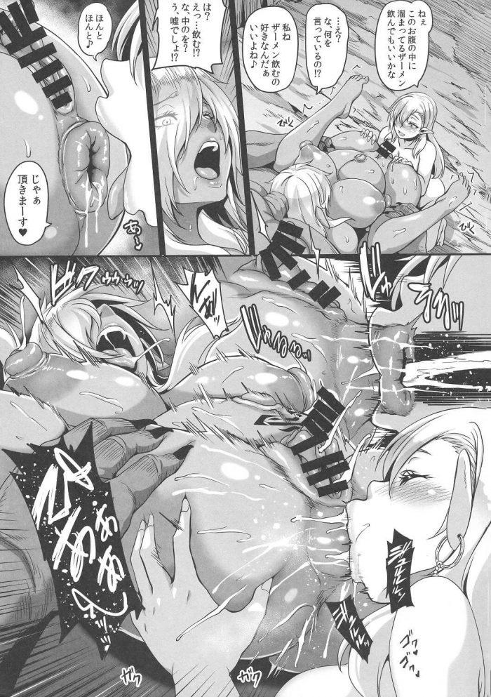 【エロ漫画】フタナリ爆乳なエルフの王女アリシアが同じくフタナリで爆乳なダークエルフのセシリーと…♡【無料 エロ同人誌】 (10)