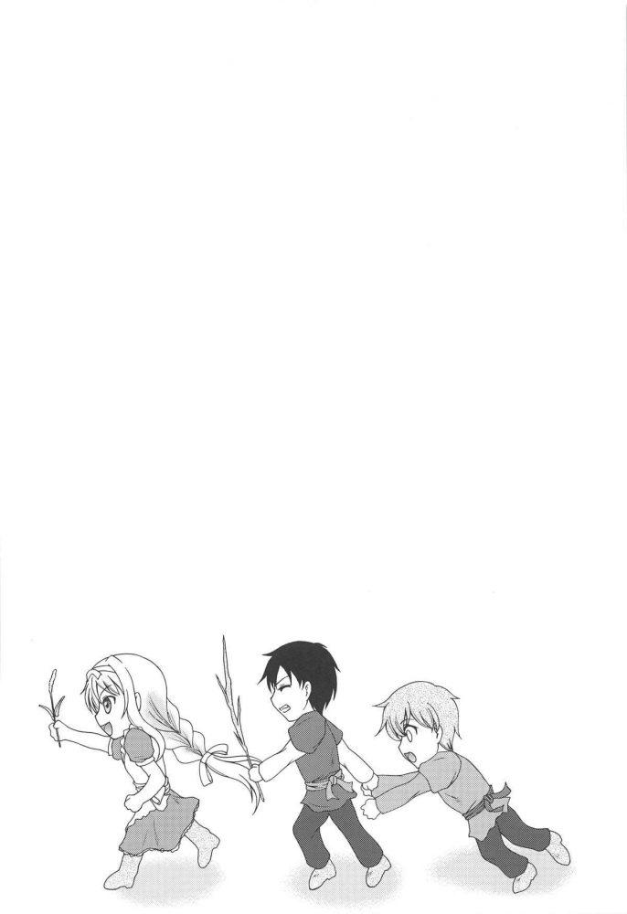 【SAO エロ同人】キリトとユージオと3Pセックスする裸エプロンなアリス♡裸エプロンで二人を誘惑したら我慢出来なくなった二人に押し倒され、夕飯も食べずに中出しされまくるwwwww (20)