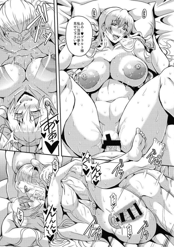 【ソウルキャリバー エロ同人】ゲラルトが爆乳エロボディのソフィーティアとアイヴィーとタキ達とヤリまくるハーレムだよww尻圧と秘部を味わい快楽に身をまかせる異世界の女を抱きまくっちゃうww (17)