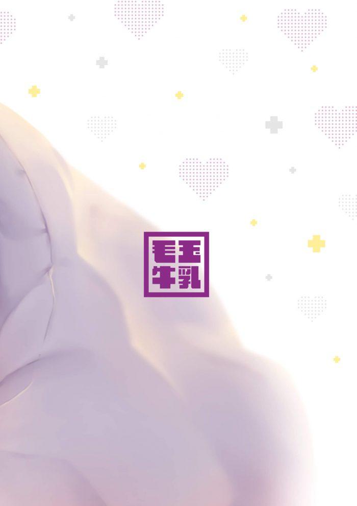 【エロ同人】ロリサキュバスちゃんの貧乳おっぱい揉んでいたら母乳が溢れてきたんでミルク飲んじゃうよwwサキュバス授乳手コキされたり母乳ローションでちっぱいズリされお口にチンポ汁注いじゃうフルカラー作品だよ! (25)