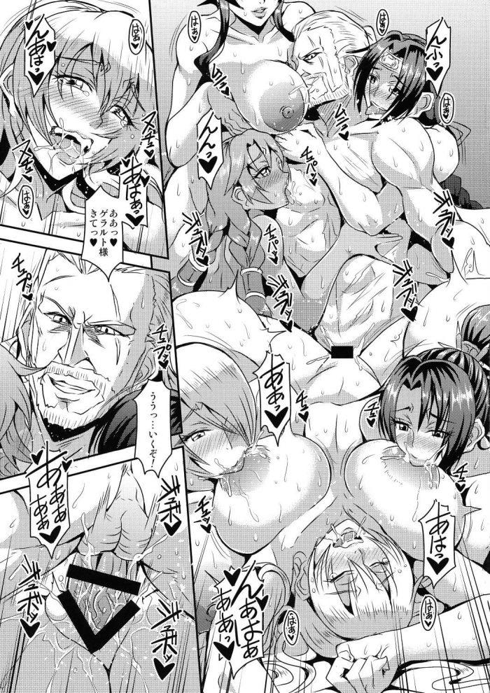 【ソウルキャリバー エロ同人】ゲラルトが爆乳エロボディのソフィーティアとアイヴィーとタキ達とヤリまくるハーレムだよww尻圧と秘部を味わい快楽に身をまかせる異世界の女を抱きまくっちゃうww (19)