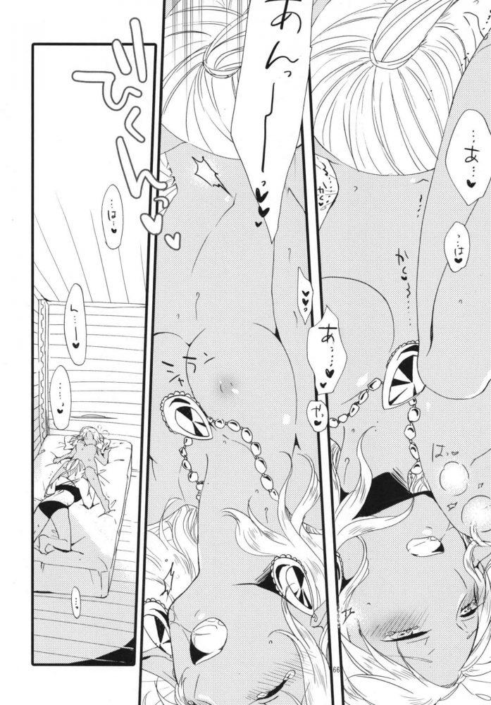【エロ同人】軍人に恋心を抱く娼婦のイチャラブなエロファンタジーだよwwラブラブなレズプレイでおまんこクンニされ絶頂感じちゃうww (66)