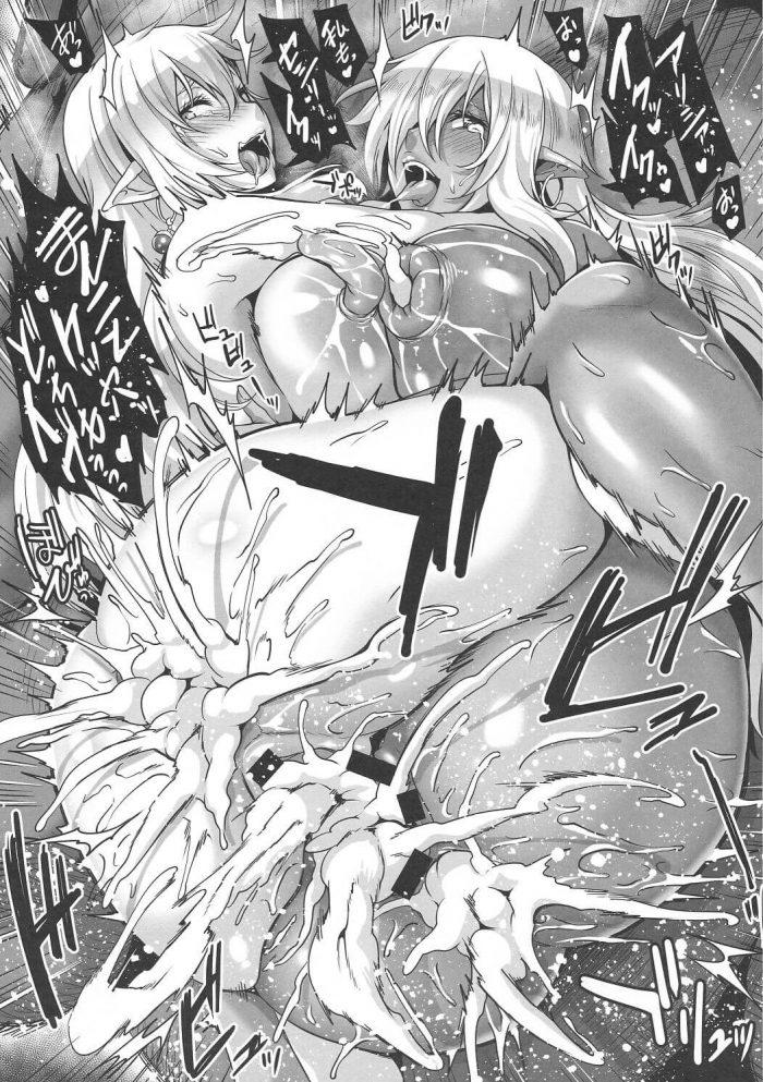【エロ漫画】フタナリ爆乳なエルフの王女アリシアが同じくフタナリで爆乳なダークエルフのセシリーと…♡【無料 エロ同人誌】 (38)