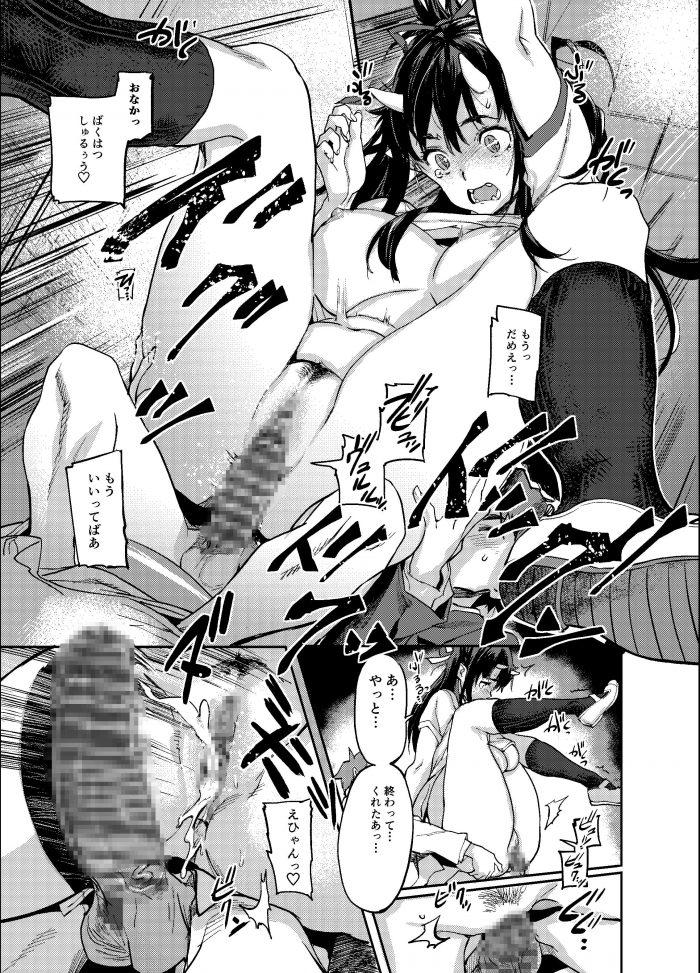 【エロ同人】鬼娘で巨乳女子校生のキヌちゃんが幼馴染の桃太と昨日も中出しセックスしたのに発情期だからって朝っぱらから求めちゃう♡おまんこにちんちん挿れられただけでイッちゃって突かれる度にイク~♡ (22)