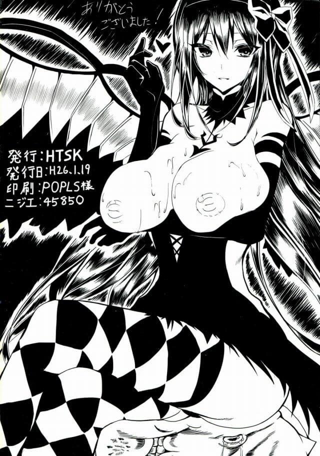 【まどマギ エロ同人】まどかの魔力を吸い取った魔女がフタナリ娘のほむらを捕縛!チンポを美味しそうにしゃぶるまどか♪ほむらの目の前で大量脱糞してスカトロレズセックスしてるーーww (18)