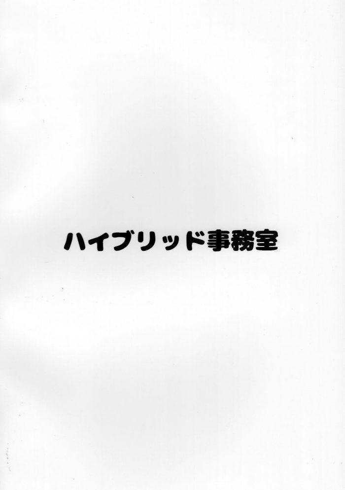 【エロ同人】豊満熟女系ムチムチジャージぽちゃ女教師の胸賀富実子、通称フ~ミンをオカズにすべく肉肉しい女体を目に焼き付ける少年ww妄想の中で少年は爆乳おっぱいを弄り倒しおっぱいとセックスする♪ (17)
