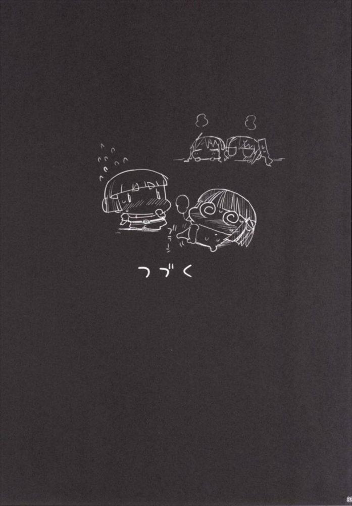 【エロ同人誌 艦これ】島風が深海棲艦化!!妙高・那智・足柄・羽黒姉妹をザーメンまみれにしてレイプする!!【無料 エロ漫画】 (34)