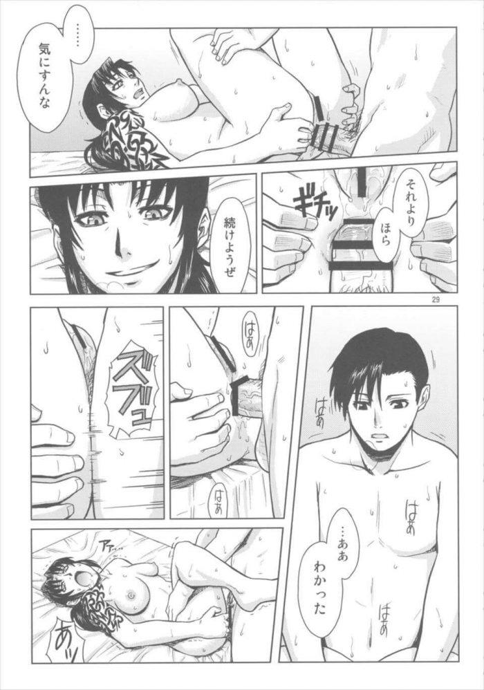 【ブラック・ラグーン エロ同人】岡島緑郎に拘束されたM女のレヴィがおねだりしてオマンコにちんぽ挿入されたらさらにスパンキングおねだりしてケツ叩かれて感じちゃてる~wwww (28)
