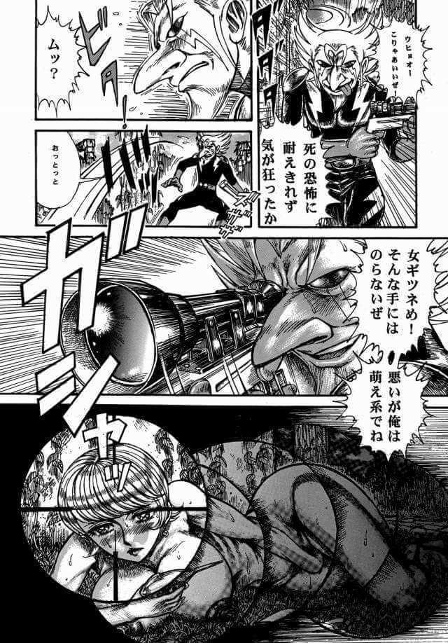 【エロ同人誌 コブラ】クリスタルボーイに拘束されたジェーンが巨根チンポをマンコにぶち込まれて悶絶!!【無料 エロ漫画】 (48)