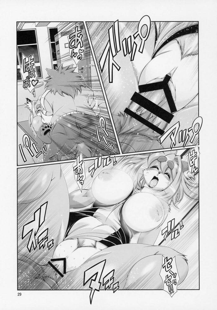 【エロ同人】獣人達の暮らすもう一つの日本のお話ww熊の先生が獣っ娘JKのお母さんと学校でセックスしてるよww放課後には援交してるビッチな生徒と中出しセックス☆他にも生徒とのみだらな行為が6話も~! (30)