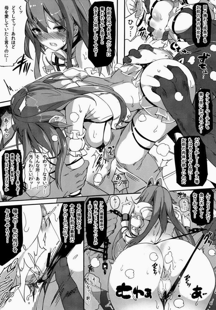 【エロ同人】ケモミミお姫様がゴロツキ共に犯されてこってりザーメンぶっかけられながら肉便器にされてるし魔法少女はショタっ子の可愛いおちんちん弄んで爆乳おっぱいでシゴいちゃってるよww (5)