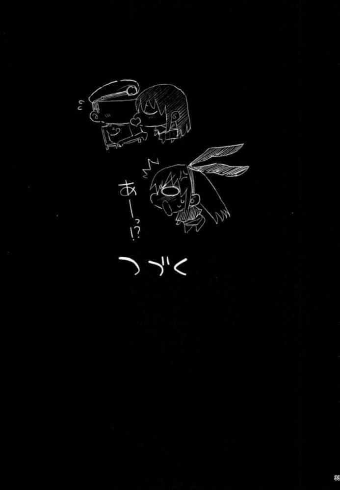 【エロ同人誌 艦これ】深海棲艦と戦うも悪落ちしていた艦娘達に背後より撃たれ敗北を喫する提督!!【無料 エロ漫画】 (34)