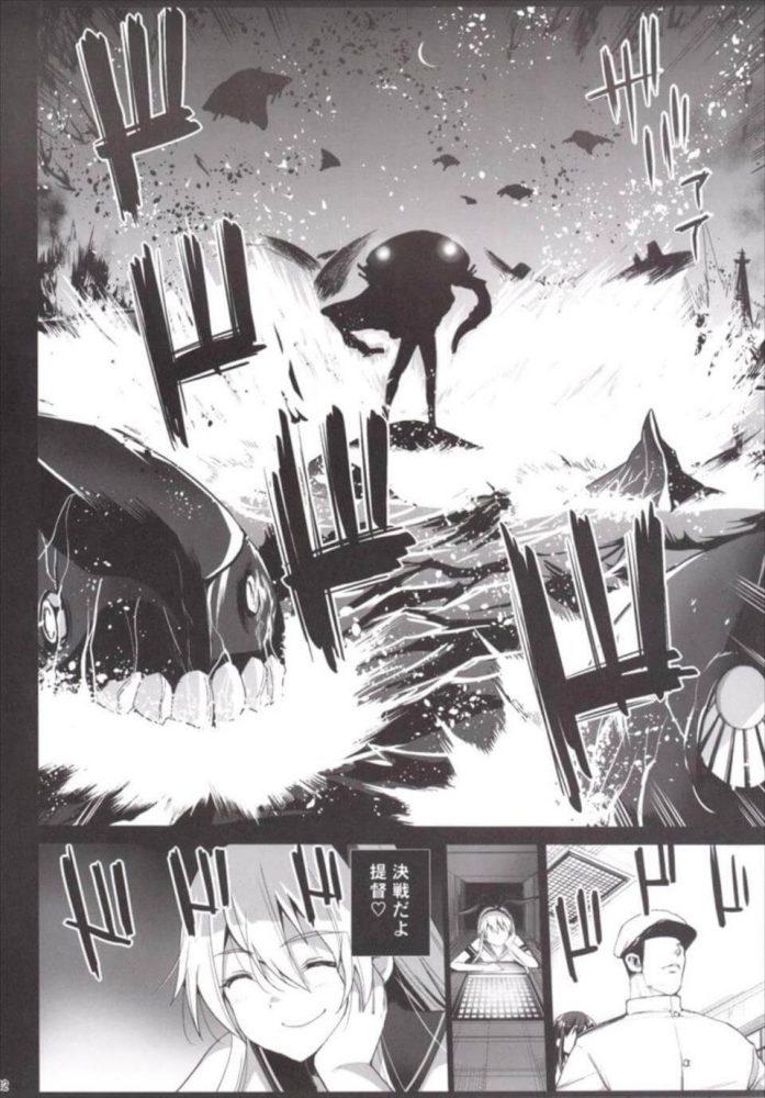 【エロ同人誌 艦これ】島風が深海棲艦化!!妙高・那智・足柄・羽黒姉妹をザーメンまみれにしてレイプする!!【無料 エロ漫画】 (33)