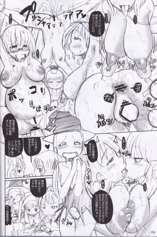 【エロ漫画】女達がひたすら犯されて肉体改造されちゃう人間牧場を見つけてしまった!【無料 エロ同人誌】 (5)