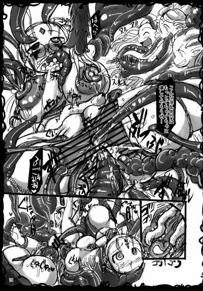 【エロ漫画】触手神を崇拝する女たちがオナニーしまくってる~ww【無料 エロ同人誌】 (12)