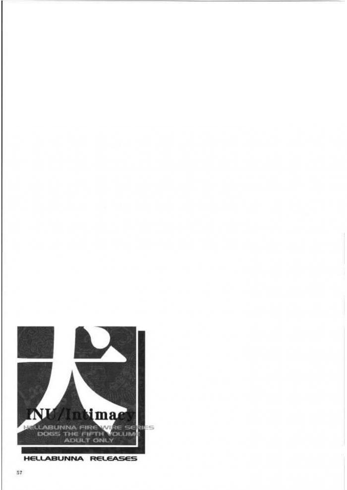 【エロ同人誌 DOA】ザーメンまみれのあやねの妹マンコをクンニしたり貝合せでレズエッチしちゃうかすみw【無料 エロ漫画】 (54)