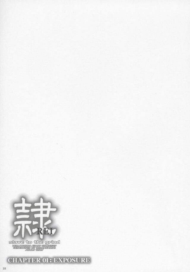 【エロ同人誌 DOA】教室で角オナしている所を見られてしまったかすみが男子たちに脅迫されて集団レイプされてしまう!【無料 エロ漫画】 (31)