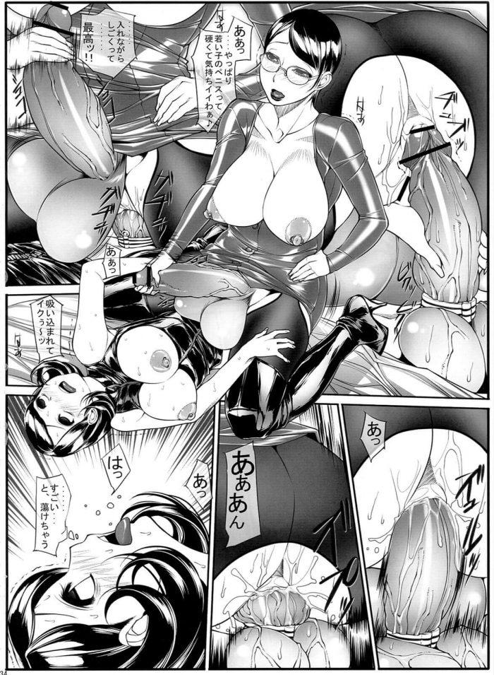 【エロ漫画同人誌】【果物物語】ナンパされたフタナリJKがホテル連れ込まれチンポ舐められ射精しちゃってるww拘束されたまま強制的にイラマチオさせられ濃厚ミルク出されアナルファックでケツ穴犯されちゃってるよ~ (15)