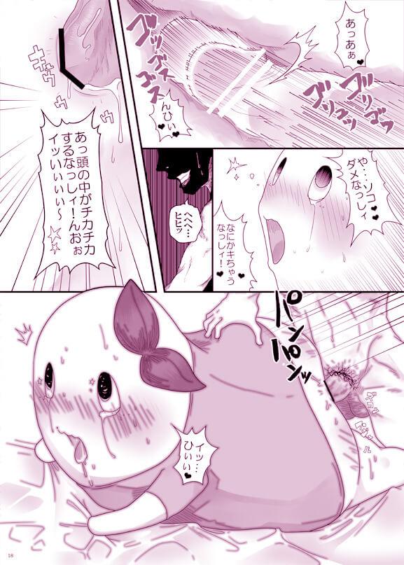 【エロ同人誌 ふなっしー】まさかあのふなっしーがあんなことやこんなことをするなんて・・・w【無料 エロ漫画】 (16)