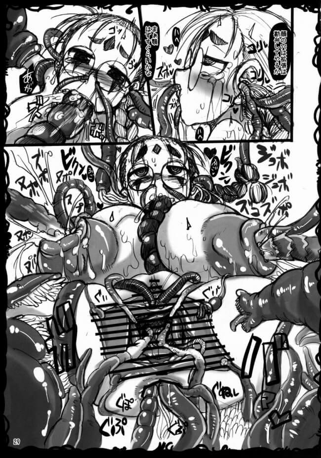 【エロ漫画】触手神を崇拝する女たちがオナニーしまくってる~ww【無料 エロ同人誌】 (28)