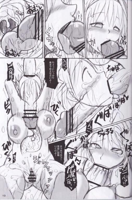【エロ漫画】女達がひたすら犯されて肉体改造されちゃう人間牧場を見つけてしまった!【無料 エロ同人誌】 (18)