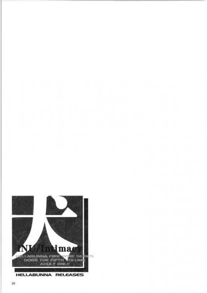 【エロ同人誌 DOA】ザーメンまみれのあやねの妹マンコをクンニしたり貝合せでレズエッチしちゃうかすみw【無料 エロ漫画】 (27)