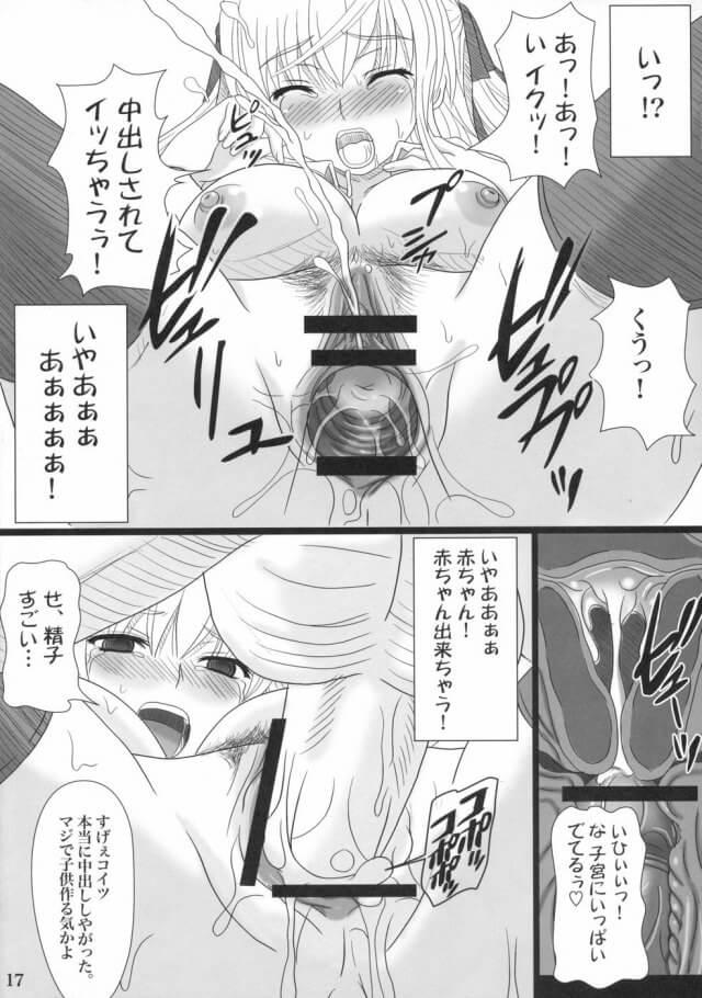 【エロ漫画】巨乳女子校生のお嬢様に催眠を掛けたら男子達の前でオナニーし始めたから輪姦しまくったったw【無料 エロ同人誌】 (14)
