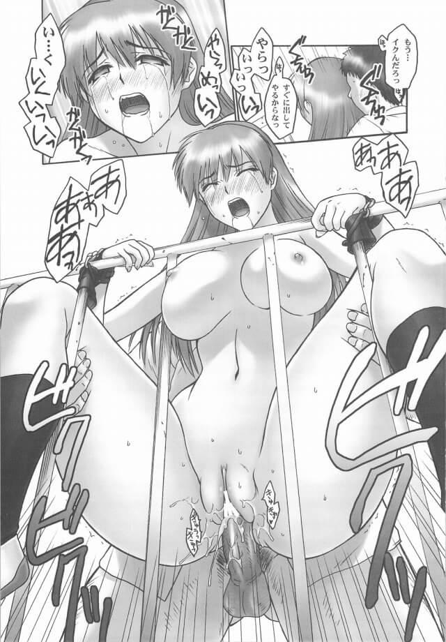 【エロ同人誌 DOA】男子たちのおもちゃになってしまった巨乳JKのかすみ。【無料 エロ漫画】 (35)