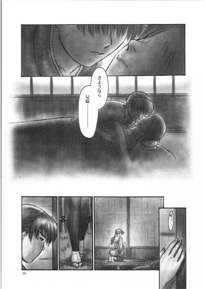 【エロ同人誌 DOA】ザーメンまみれのあやねの妹マンコをクンニしたり貝合せでレズエッチしちゃうかすみw【無料 エロ漫画】 (52)