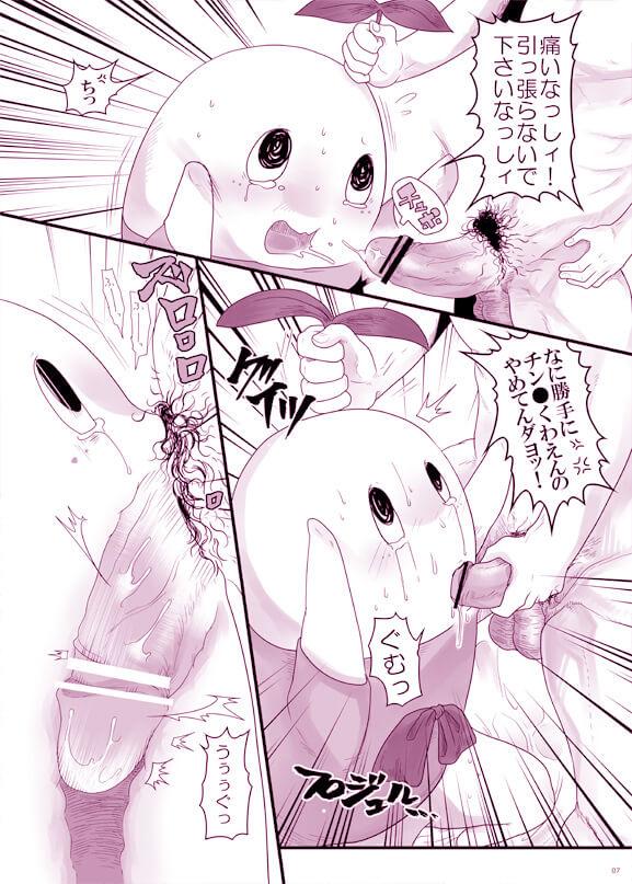 【エロ同人誌 ふなっしー】まさかあのふなっしーがあんなことやこんなことをするなんて・・・w【無料 エロ漫画】 (5)