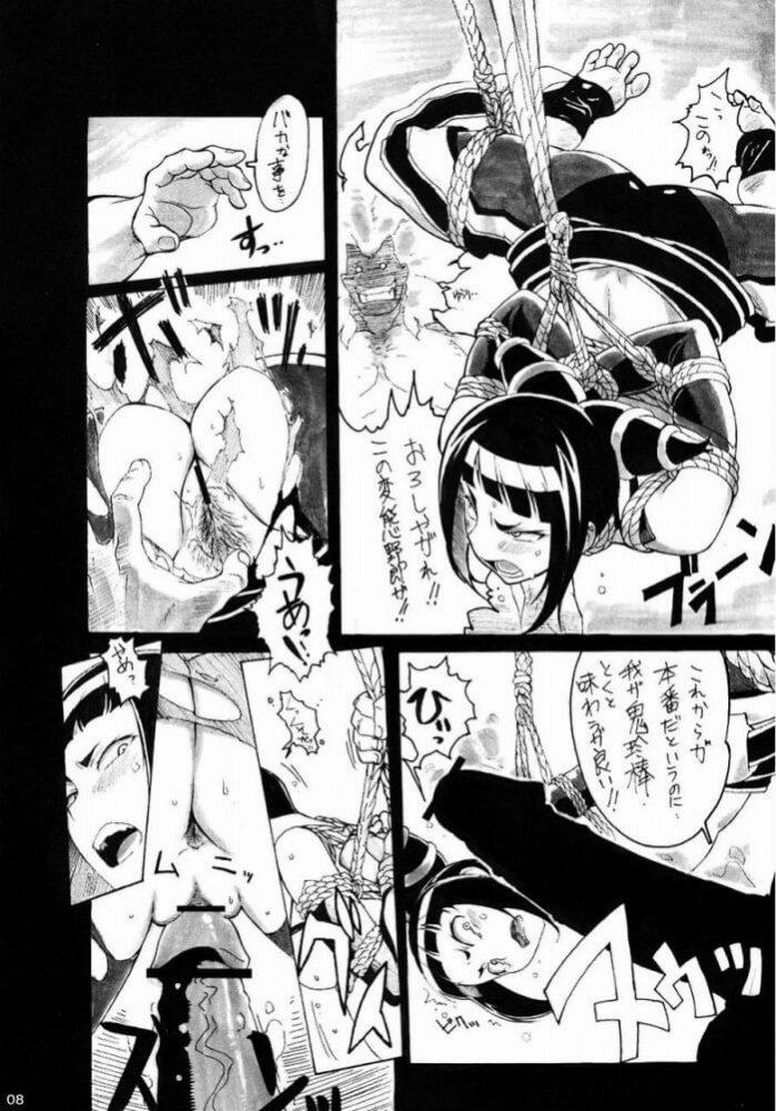 【エロ同人誌 ストリートファイター】ジュリは鬼と戦うも捕縛されてしまい、マンコにチンポ挿入されてしまうw【無料 エロ漫画】 (5)