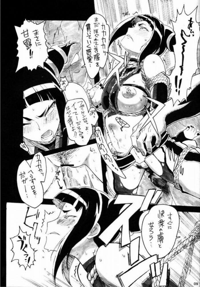 【エロ同人誌 ストリートファイター】ジュリは鬼と戦うも捕縛されてしまい、マンコにチンポ挿入されてしまうw【無料 エロ漫画】 (6)