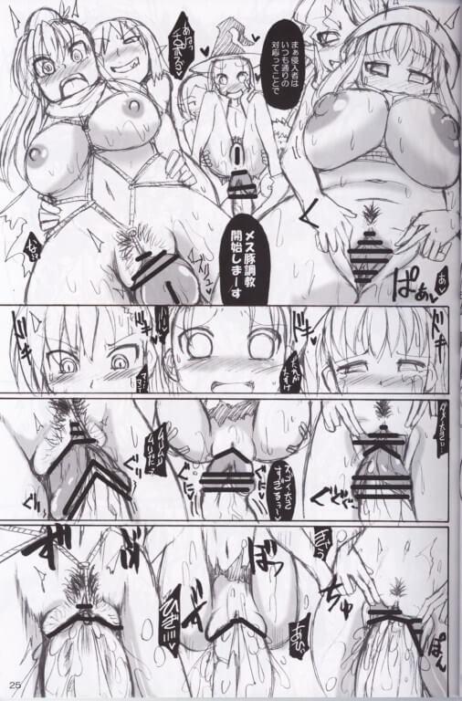 【エロ漫画】女達がひたすら犯されて肉体改造されちゃう人間牧場を見つけてしまった!【無料 エロ同人誌】 (24)