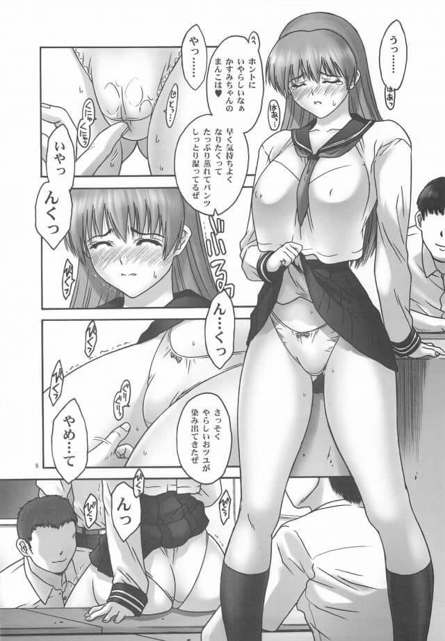 【エロ同人誌 DOA】男子たちのおもちゃになってしまった巨乳JKのかすみ。【無料 エロ漫画】 (6)