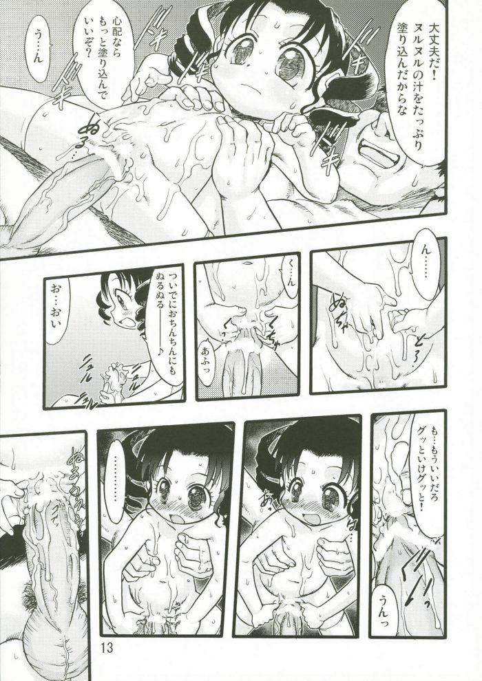 【エロ同人誌】山の中で出会った貧乳ロリータ幼女に村を案内してもらうことになった征士。【P.A.Project エロ漫画】 (13)