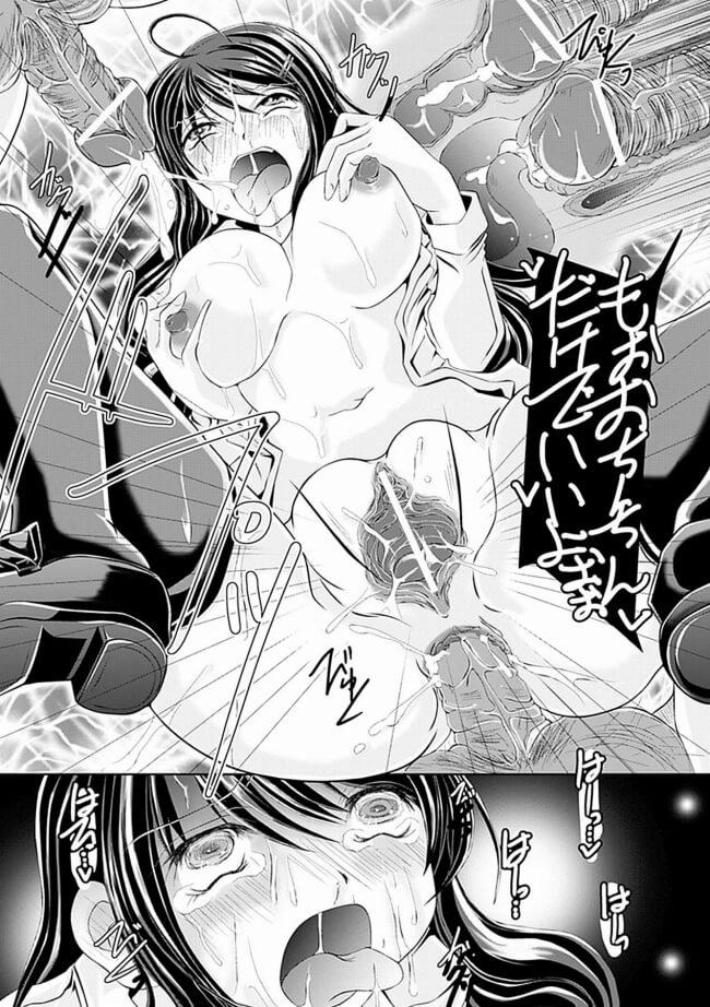【エロ漫画】化物のチンポで子宮突かれながらアへ顔晒して処女喪失潮吹きしちゃってるww【無料 エロ同人誌】 (61)