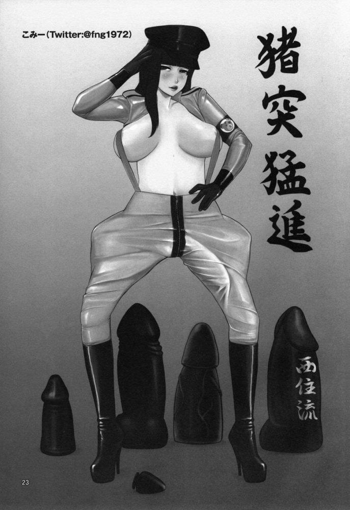 【エロ同人 ガルパン】ガチガチに勃起したふたなりちんぽの西住しほがスパイ行為をした島田千代を捕らえて…【SERIOUS GRAPHICS エロ漫画】 (24)