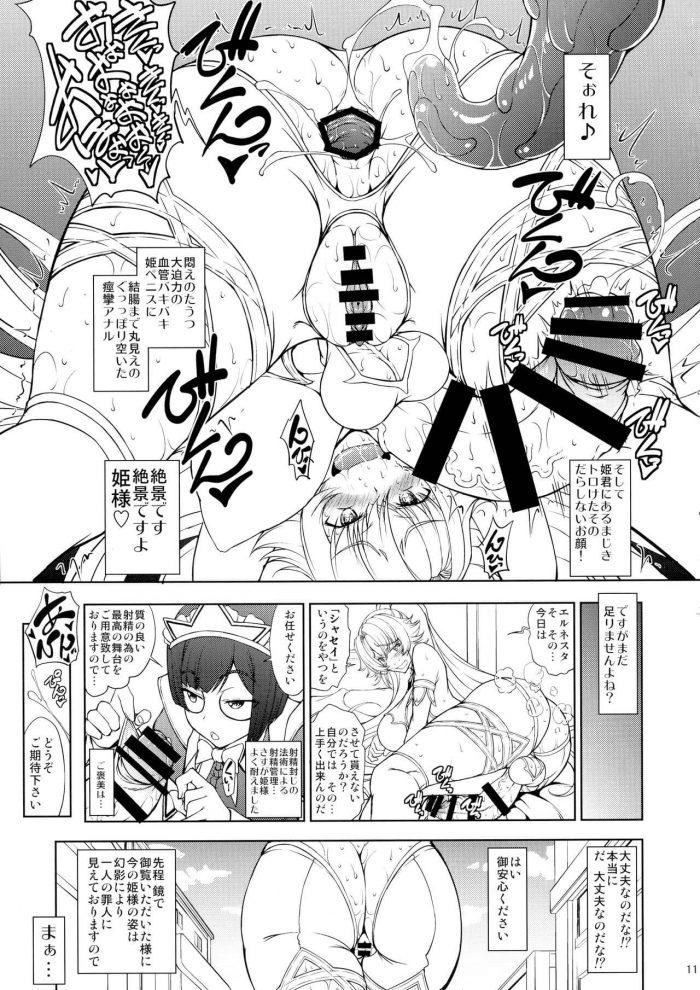 【エロ同人誌】フタナリ爆乳の姫騎士様がお付きのメイドさんと変態レズプレイ♪【眞嶋堂 エロ漫画】 (11)