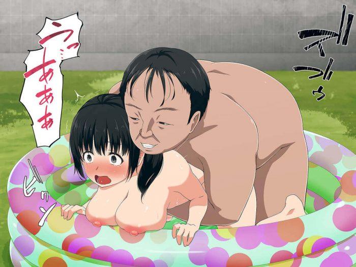 【エロ漫画】子供の頃に戻ったキモオヤジがJKのお姉ちゃんにイタズラして風俗で鍛えた手マンでイカせてる~【チンジャオ娘。 エロ同人】 (79)