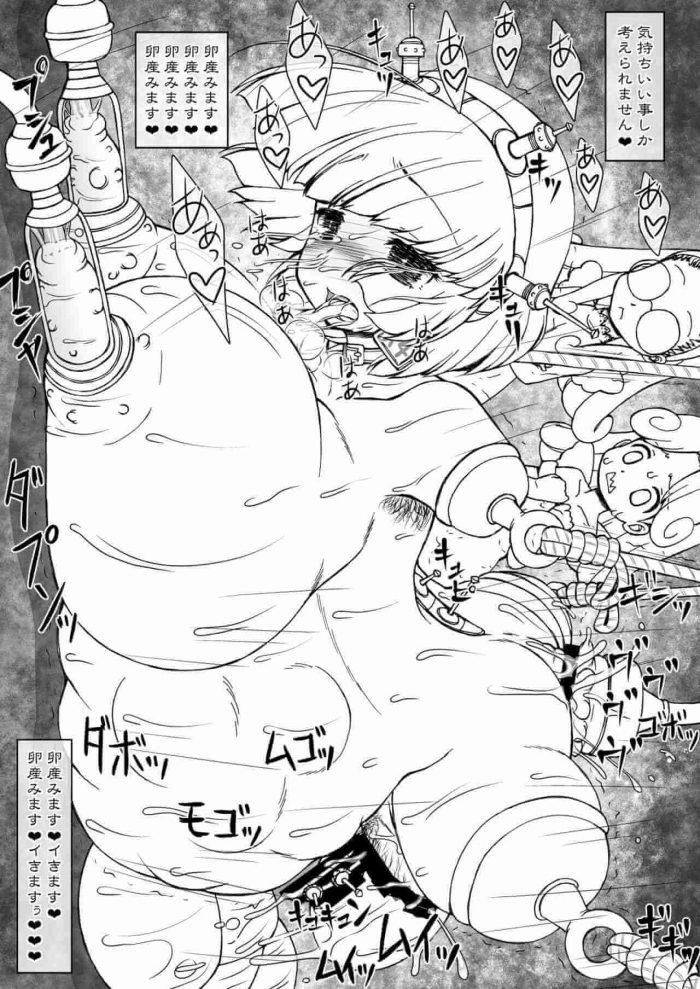 【エロ同人誌】全身に卑猥な落書き。乳首やクリトリスにピアス。搾乳器や子宮脱。肉便器化。【サークルENERGY エロ漫画】 (18)