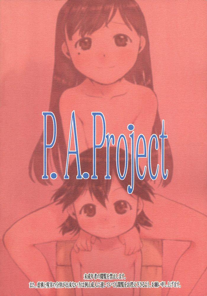 【エロ同人誌】お姉ちゃんに連れてこられたオーディションで犯されてしまう貧乳幼女ww【P.A.Project エロ漫画】 (28)