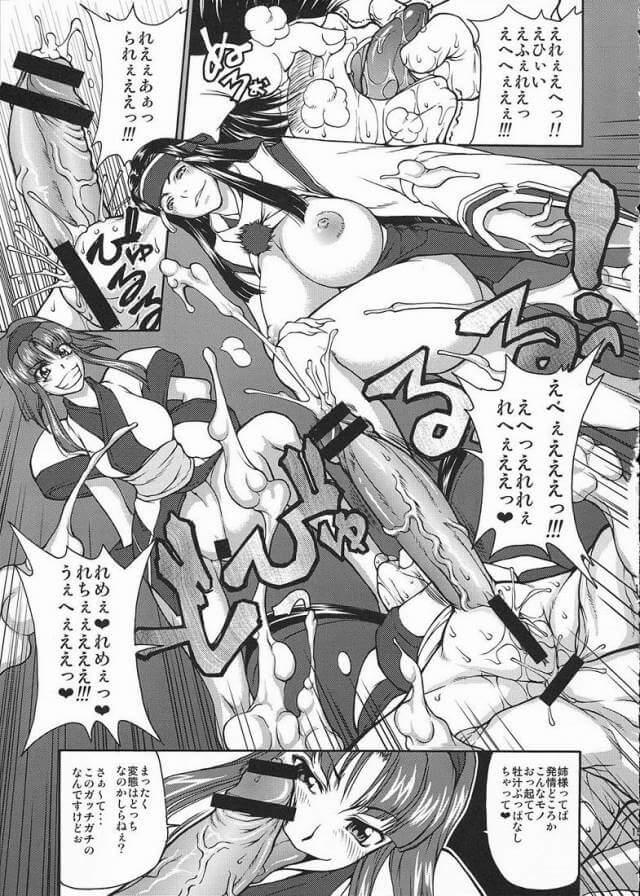 【サムスピ エロ同人誌】ナコルルがリムルルにアナル浣腸されてボテ腹になってしまい脱糞アクメしちゃってるよw【眞嶋堂】 (12)