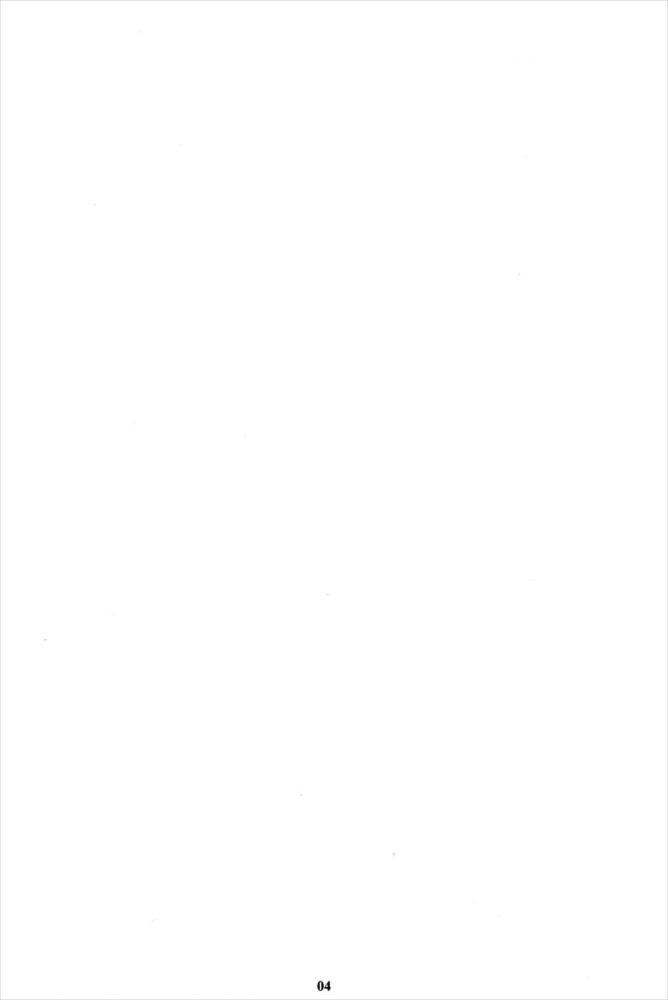 """【エロ同人 I""""s】エッチ大好き淫乱女の葦月伊織がプロデューサーに体を売ってセックスしちゃってるよ~ww【M エロ漫画】 (3)"""