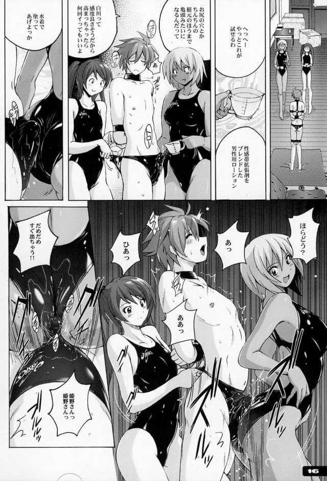 【エロ漫画】ほぼ女子しかいない学園に転校してきた男子生徒はプールの授業で女教師に顔射したり…【猫畑 エロ同人誌】 (15)