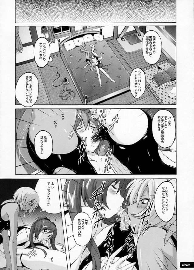 【エロ漫画】ほぼ女子しかいない学園に転校してきた男子生徒はプールの授業で女教師に顔射したり…【猫畑 エロ同人誌】 (21)