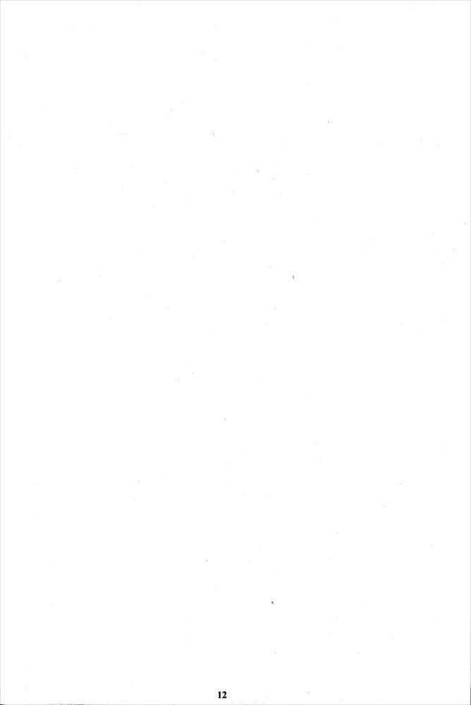 """【エロ同人 I""""s】エッチ大好き淫乱女の葦月伊織がプロデューサーに体を売ってセックスしちゃってるよ~ww【M エロ漫画】 (11)"""