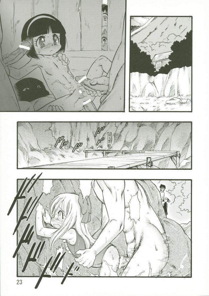 【エロ同人誌】山の中で出会った貧乳ロリータ幼女に村を案内してもらうことになった征士。【P.A.Project エロ漫画】 (23)