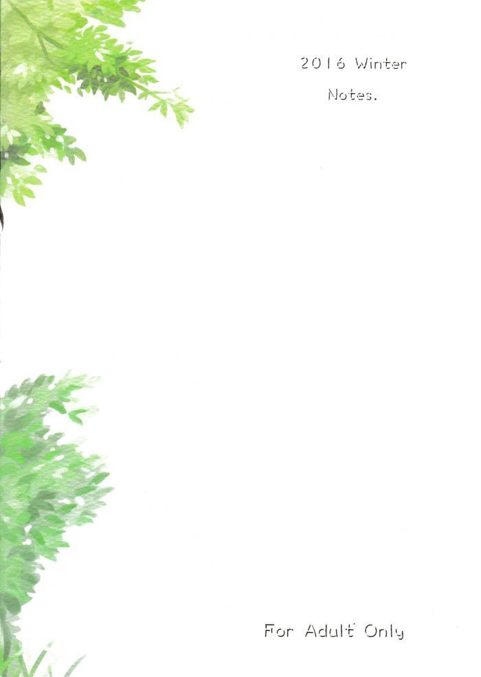 【エロ同人誌】夏休み明けくらいからおかしくなり始めたショタを追いかけたらロリサキュバスとセックスし始めて…!?【Notes エロ漫画】 (30)