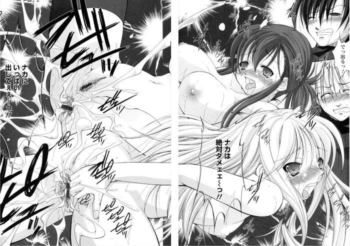 【エロ漫画】クラスのマドンナ的な存在の二人のJKがお互いライバル視しながら学校でセックスしちゃってるw【たかねのはな エロ同人】 (18)