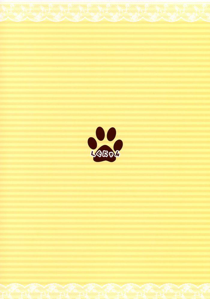 【エロ同人 ゼロの使い魔】ルイズ・フランソワーズ・ル・ブラン・ド・ラ・ヴァリエールがご主人様のエロ犬になって…【しぐにゃん エロ漫画】 (26)